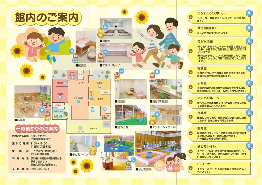 guide-n