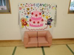 平成29年10月生まれの お友だちのハーフバースデー。