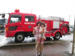 かっこいい消防車と一緒にパチり☆